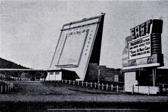 The East Drive-In, 1952