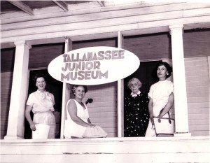 The museum was established by local teachers and community members in 1957.