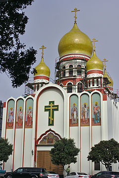 The cathedral's architecture, with its onion domes, makes it a unique landmark in the city.