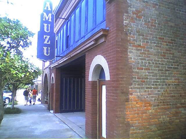 Old Amuzu sign