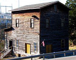 Ebenezer Mill