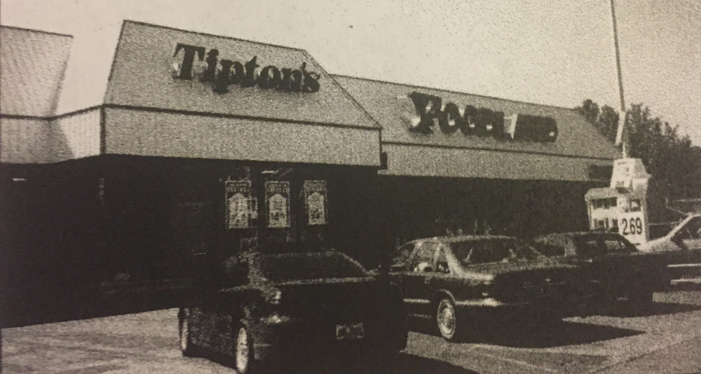 Tipton's Bakery in 1955