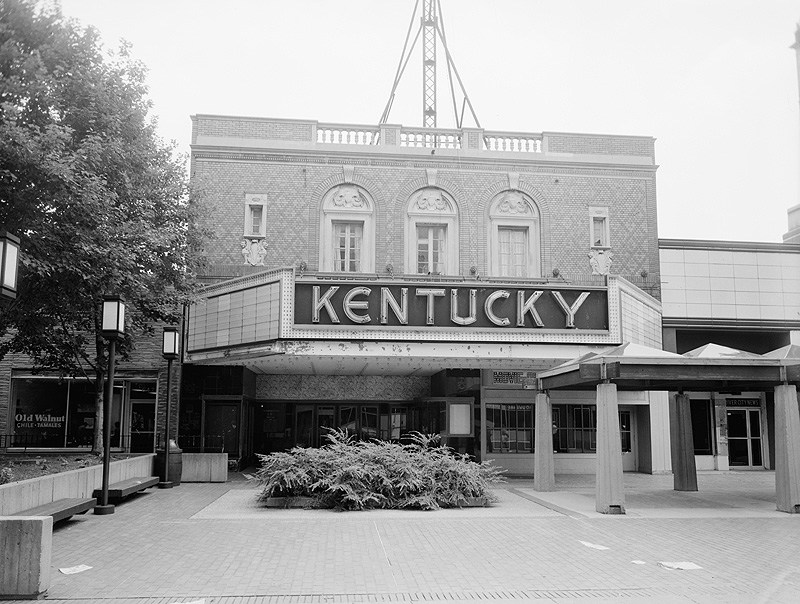 Photo of Kentucky Theater