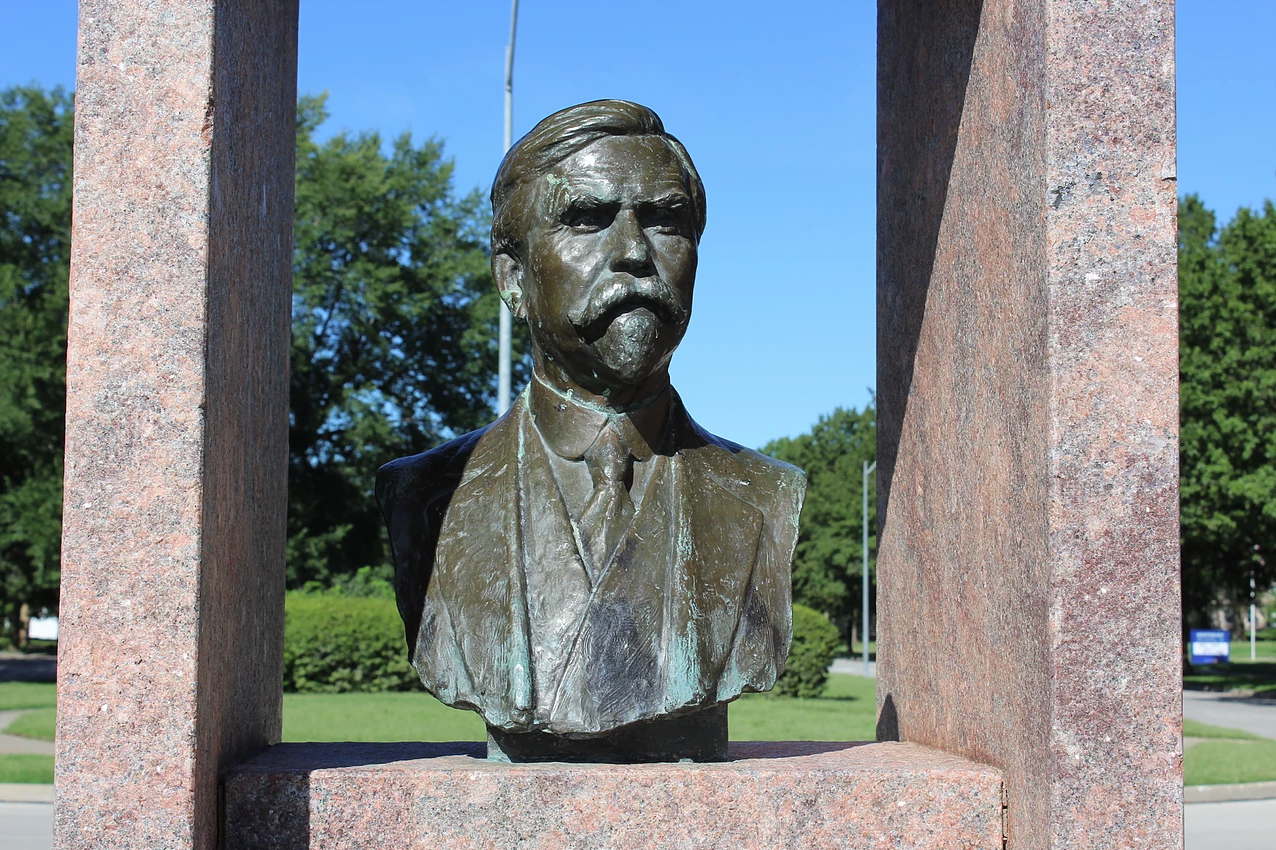 The bust of Delbert J. Haff was installed in 1967.
