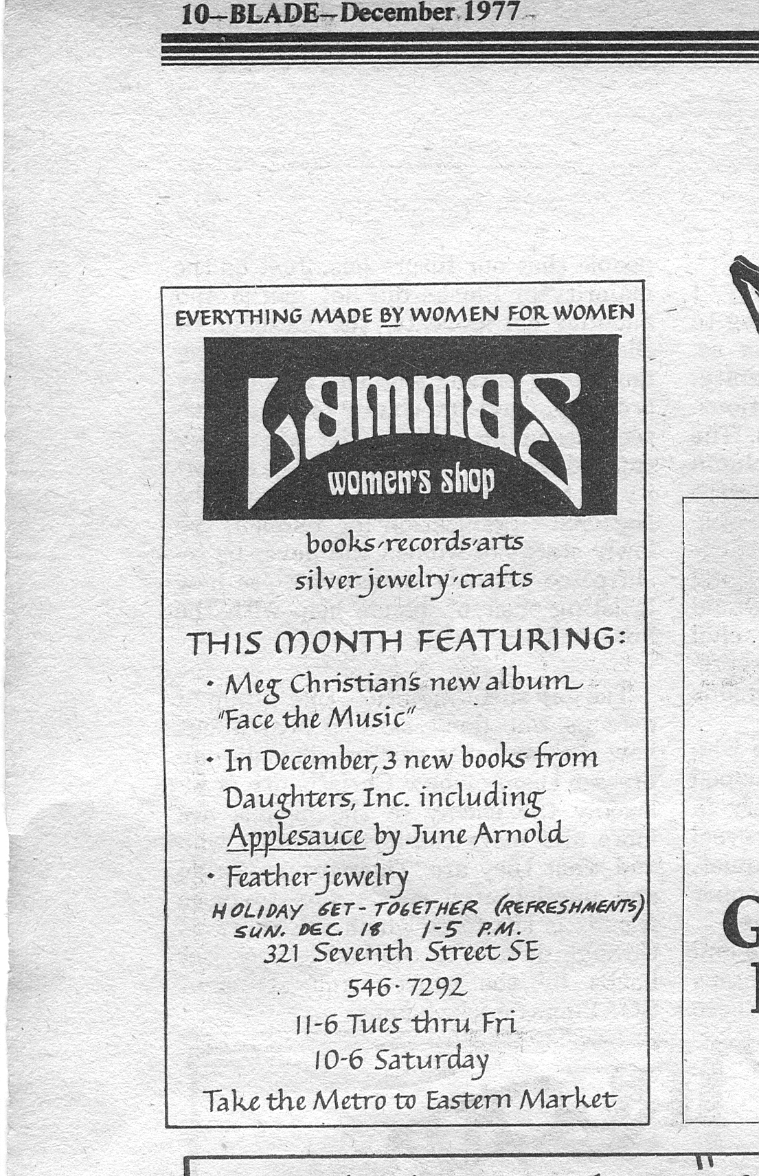 """Lammas advertisement in """"The Blade,"""" December 1977. Courtesy of the Rainbow History Project (reproduced under Fair Use)"""