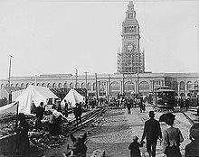 The Ferry Building after the Quake of 1906.