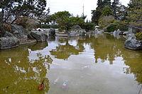The upper Koi Fish Pond.