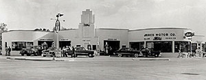 1940s-1950s photo of the building