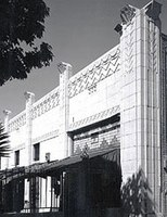 Undated photo of the building