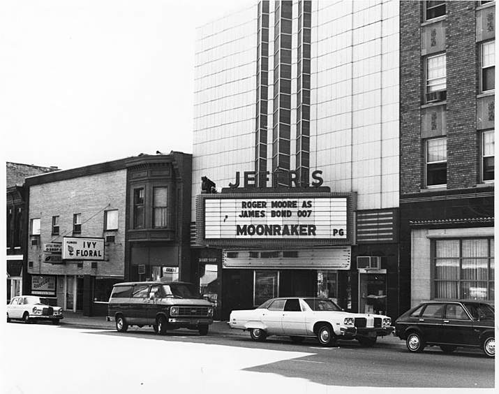 Jeffris Theater circa 1980s.