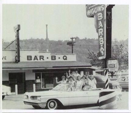 Fifth Avenue Wiggins, circa 1960