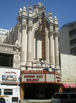 A shot of the exterior from 2008.