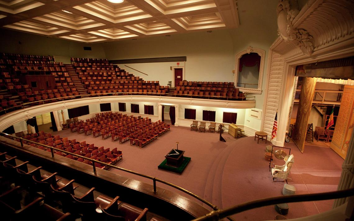 Musical instrument accessory, Hall, Building, Entertainment