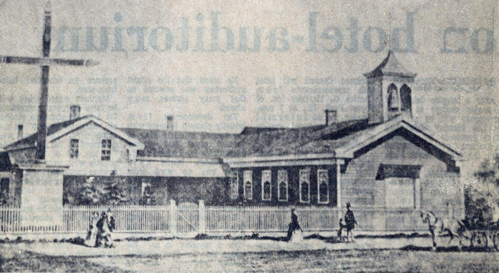Artist's rendering of St. Louis Chapel, later renamed St. Joseph's Church, c. 1860s.