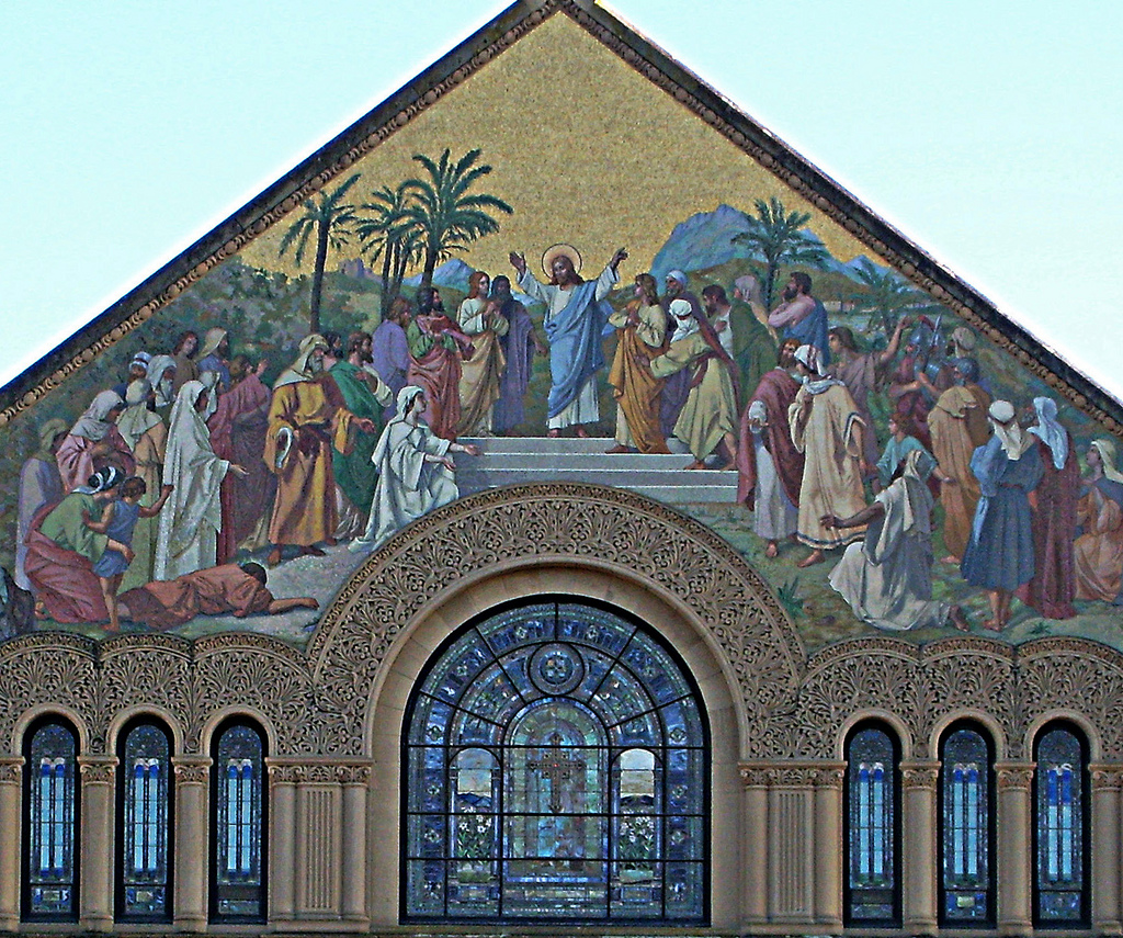 A close-up of the church's famous exterior mosaic located on its front façade.