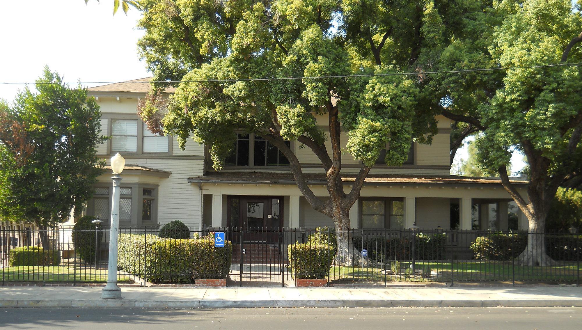 Romain House