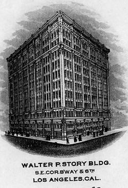 An old drawing of the building.