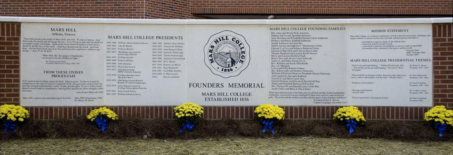 Mars Hill University Founders Memorial