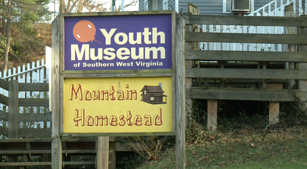 The Youth Museum also features a recreation of the Appalachian frontier.