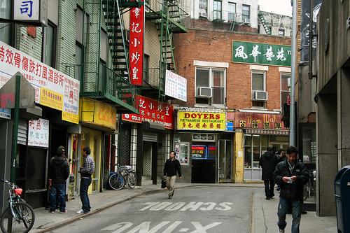 Street in 2010