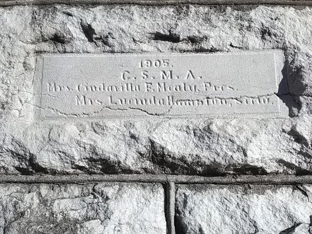 Close-up of committee's memorial's date block.