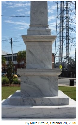 Waycross Confederate Monument- West face