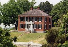 Pry House Museum currently