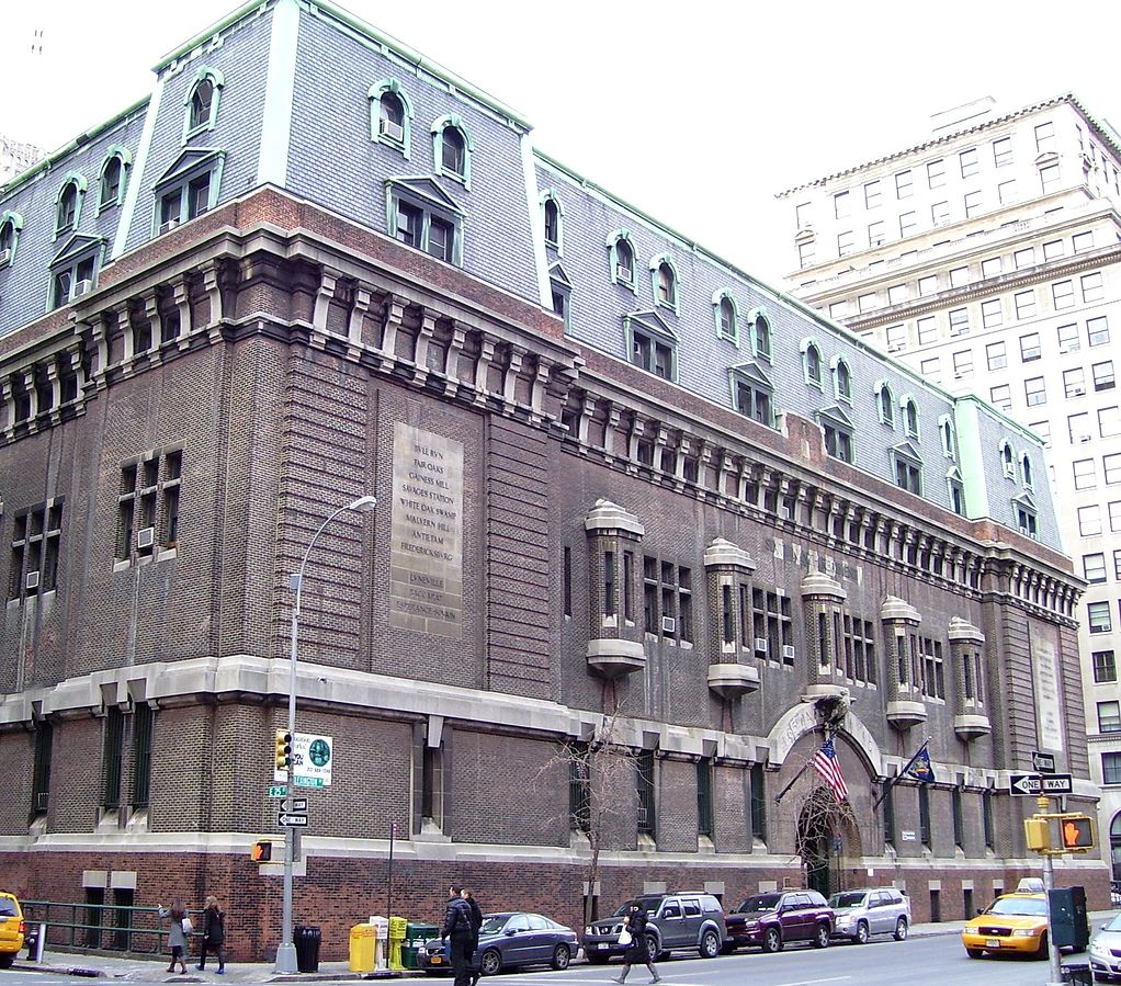 A view of the 69th Regiment Armory.