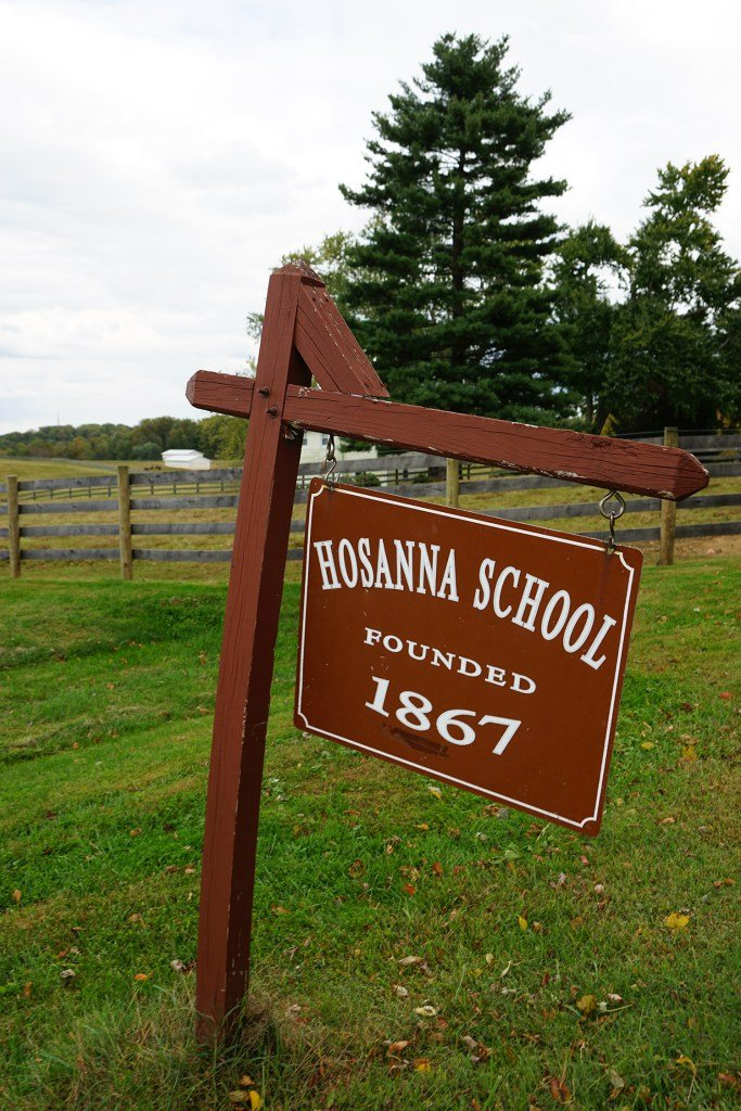 Hosanna School was originally founded in 1867 in Harford County, located in Maryland.