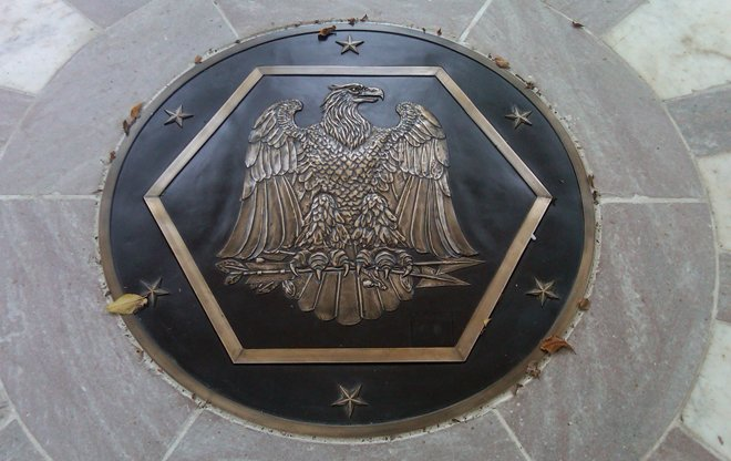 A bronze medallion on the center of the floor depicts an eagle grasping arrows in its talons. Photo courtesy of the National Park Service.