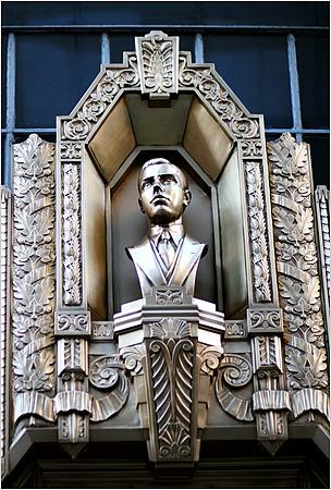 Close-up of bust of Alan Lefcourt