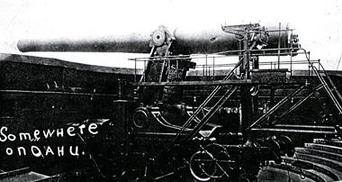 Exhibit: Battery Randolph's gun deck