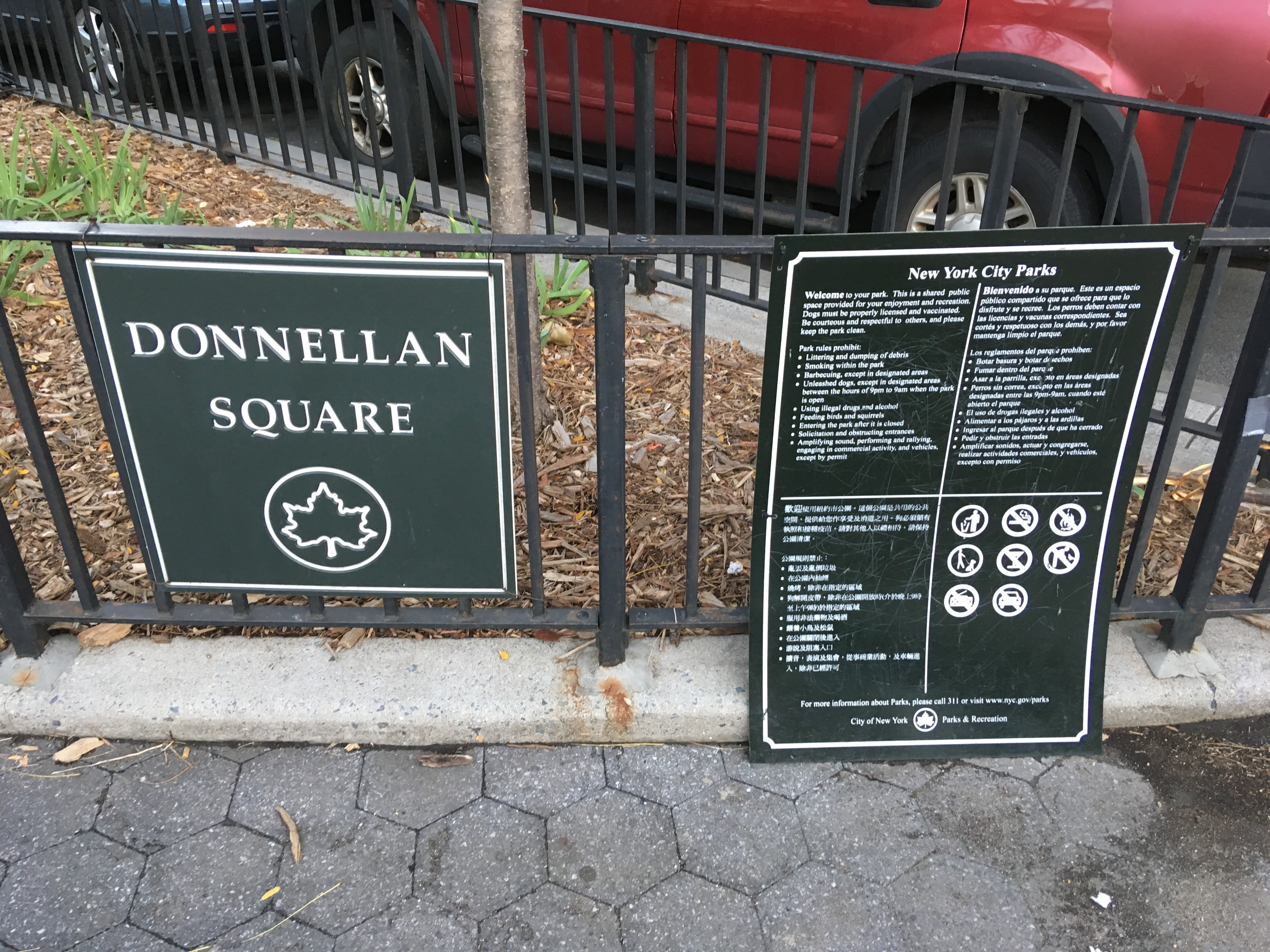 Sign of Donnellan Square, Hamilton Heights