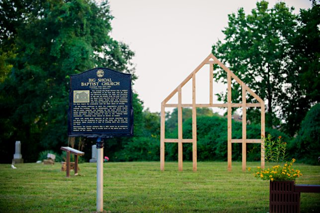 The site of the Big Shoal Baptist church