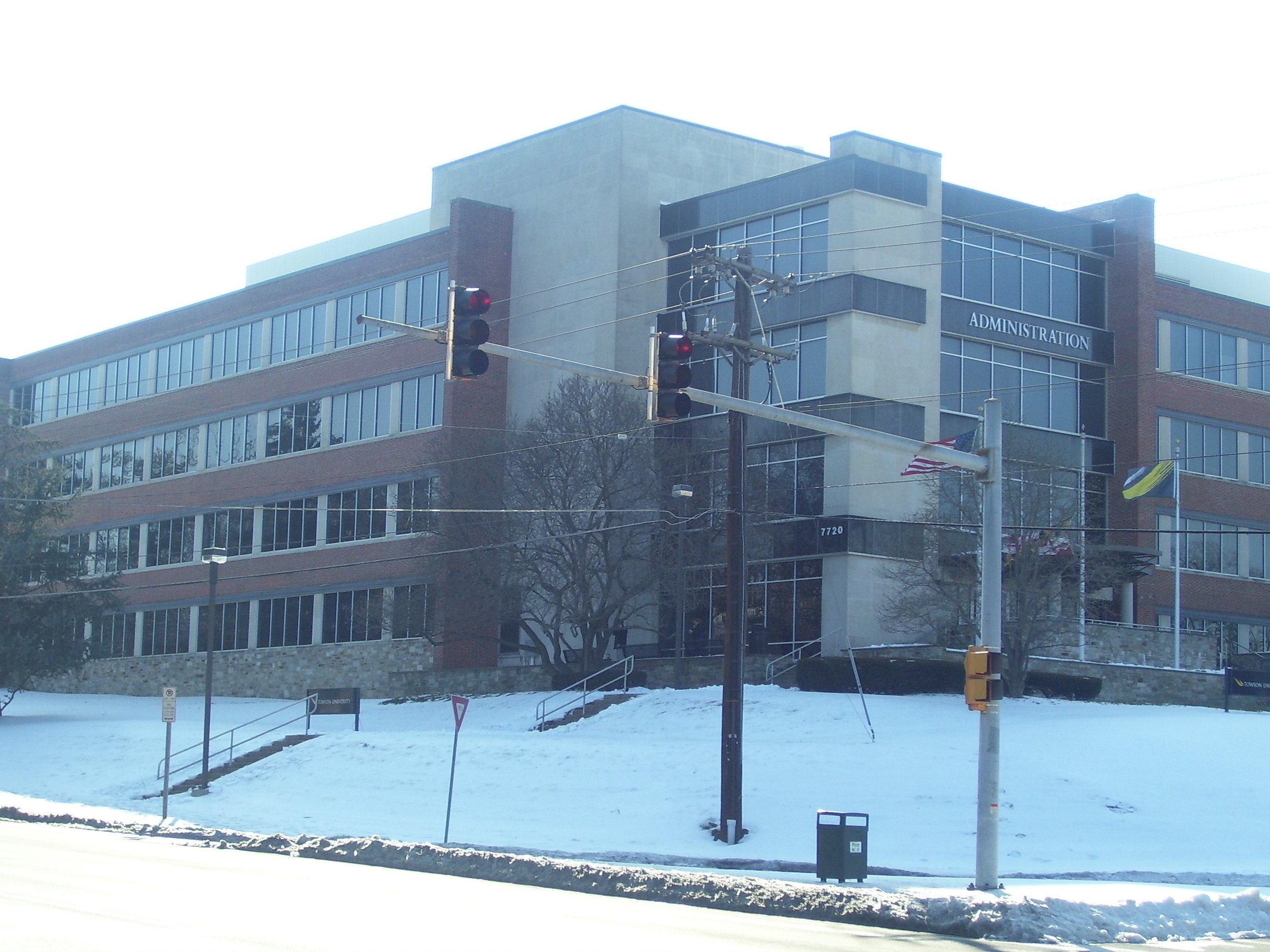 A current photo of the Administration Building.
