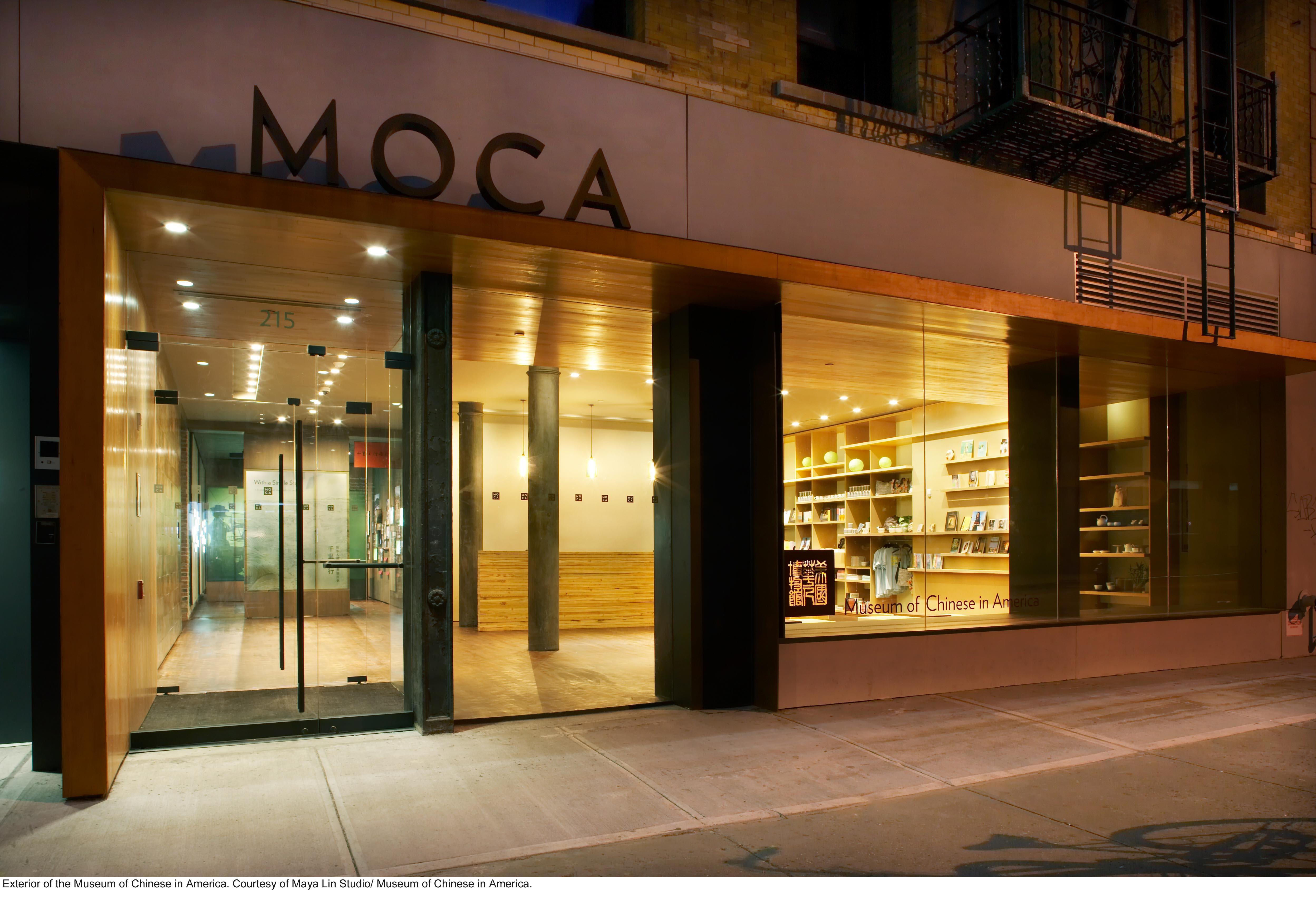 Photo 1_ Exterior of the MOCA. Courtesy of Maya Lin Studio/MOCA.