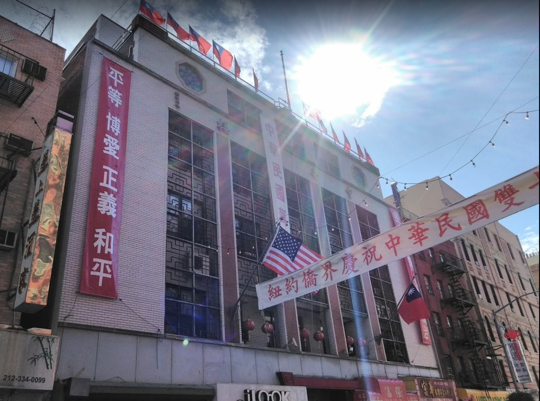 Photo 2_ The CCBA building is decorated by the flag of the Republic of China. Courtesy of Johnny Sun.