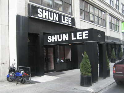 http://www.uws-eats.com/rests/S-Z/Shun_Lee_Cafe.html