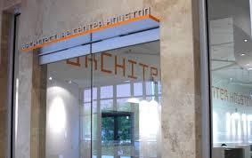 Architecture Center Houston (ArCH) main entrance.