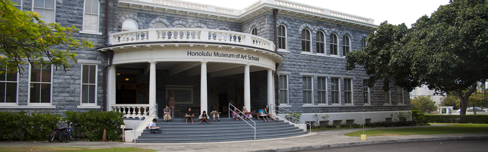 Linekona building is the hub of the Honolulu Museum of Art's arts education programming. Credit: HMA