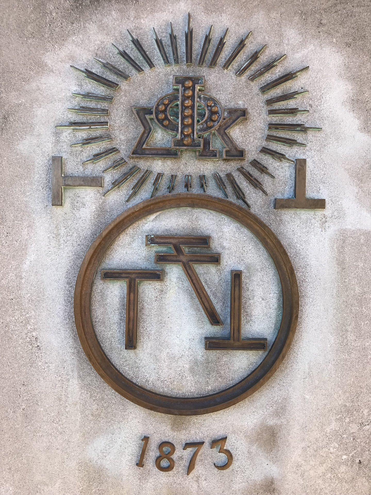 Phi Sigma Kappa Memorial, detail, 2018.