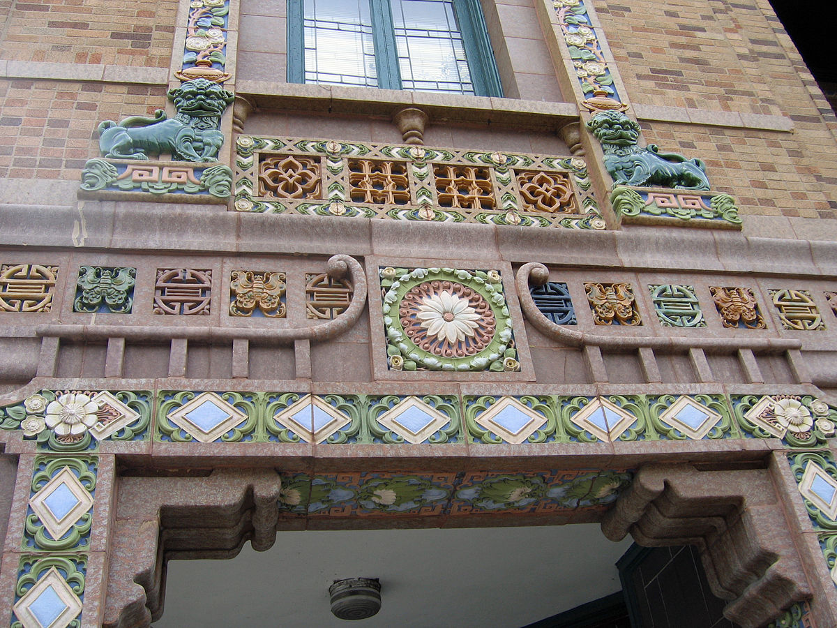 Close-up of some of the terra cotta details