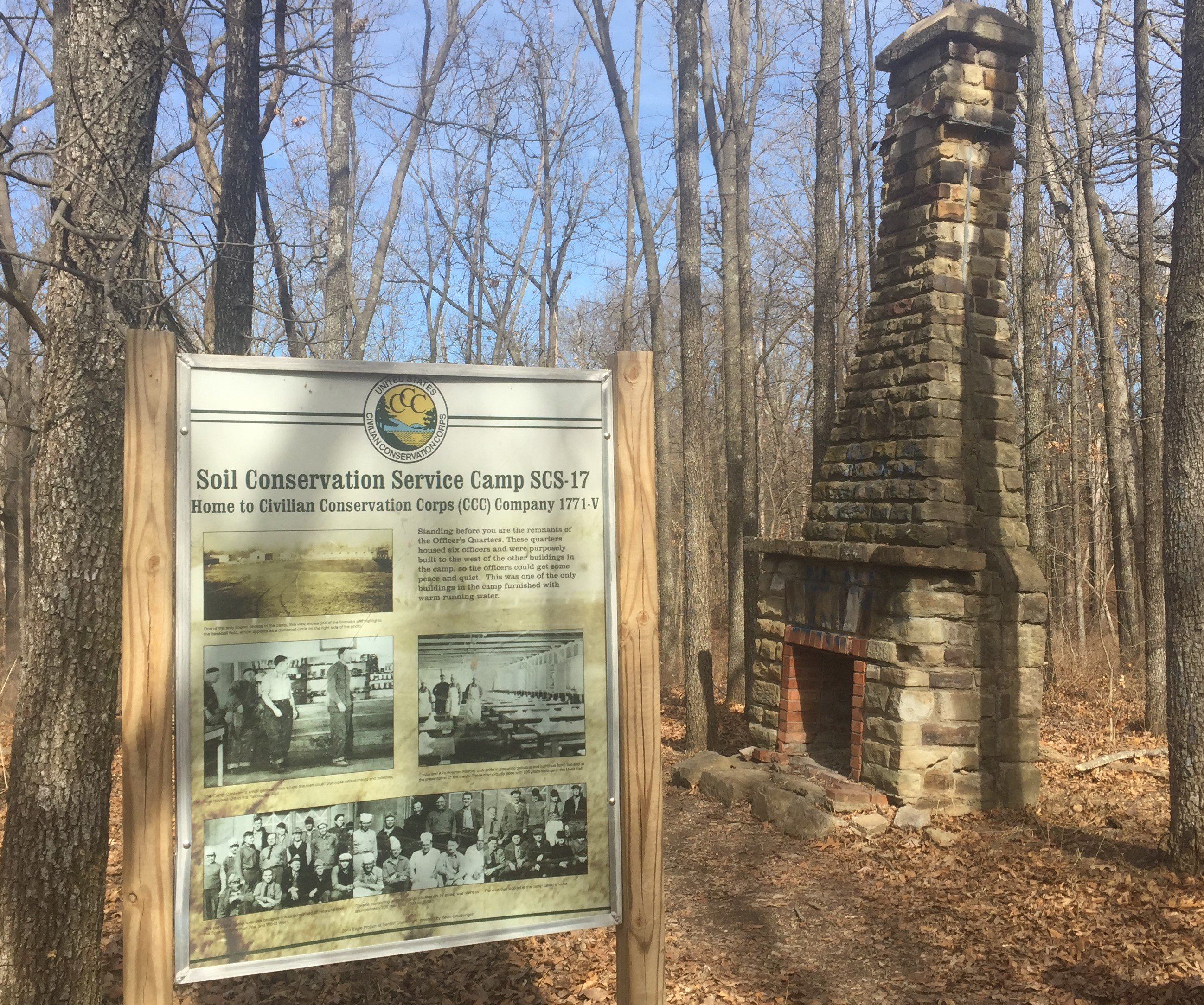 One of the two CCC chimneys in the woods at Pertle Springs. Photo by Mary Frintz