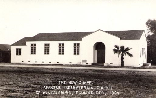 The Wintersburg Japanese Church building was constructed during the Gread Depression, opening in 1934. The original 1909-1910 Mission and manse buildings are directly behind the 1934 Church building.