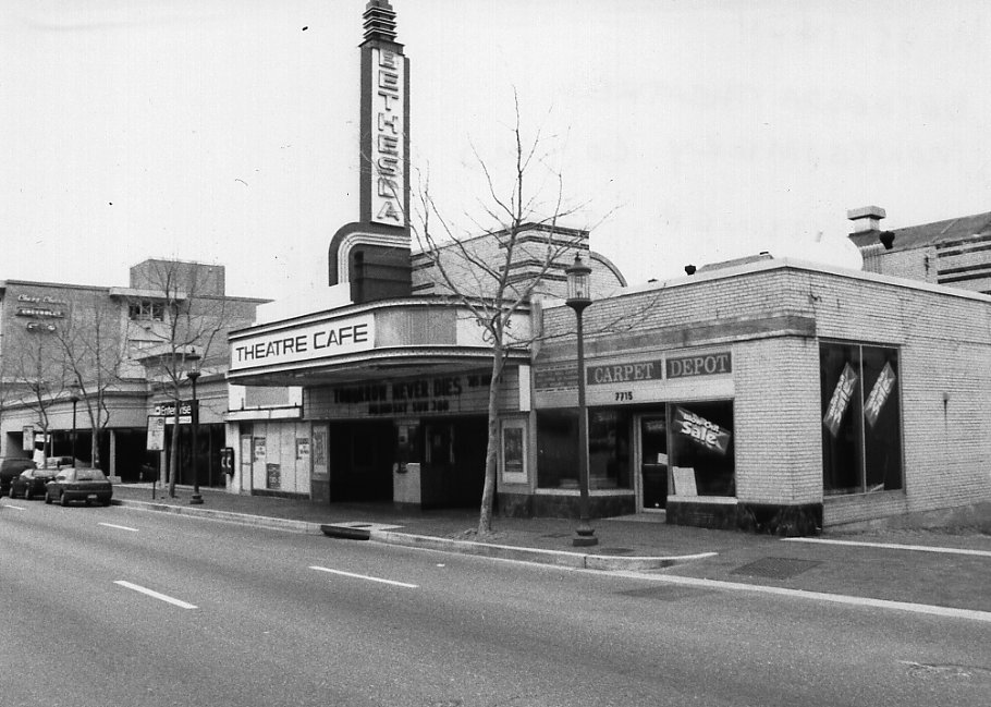 Bethesda Theatre (1998) by A.L. Winder, courtesy of Maryland Historic Trust (reproduced under Fair Use)