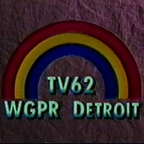 WGPR-TV first African American owned and operated television station in the United States. Its first broadcast was September 29, 1975.