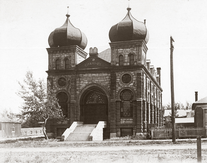 The temple as it appeared with the onion domes.