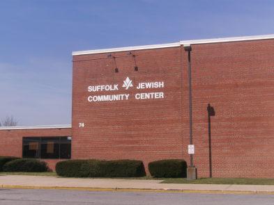 The Suffolk Y Jewish Community Center