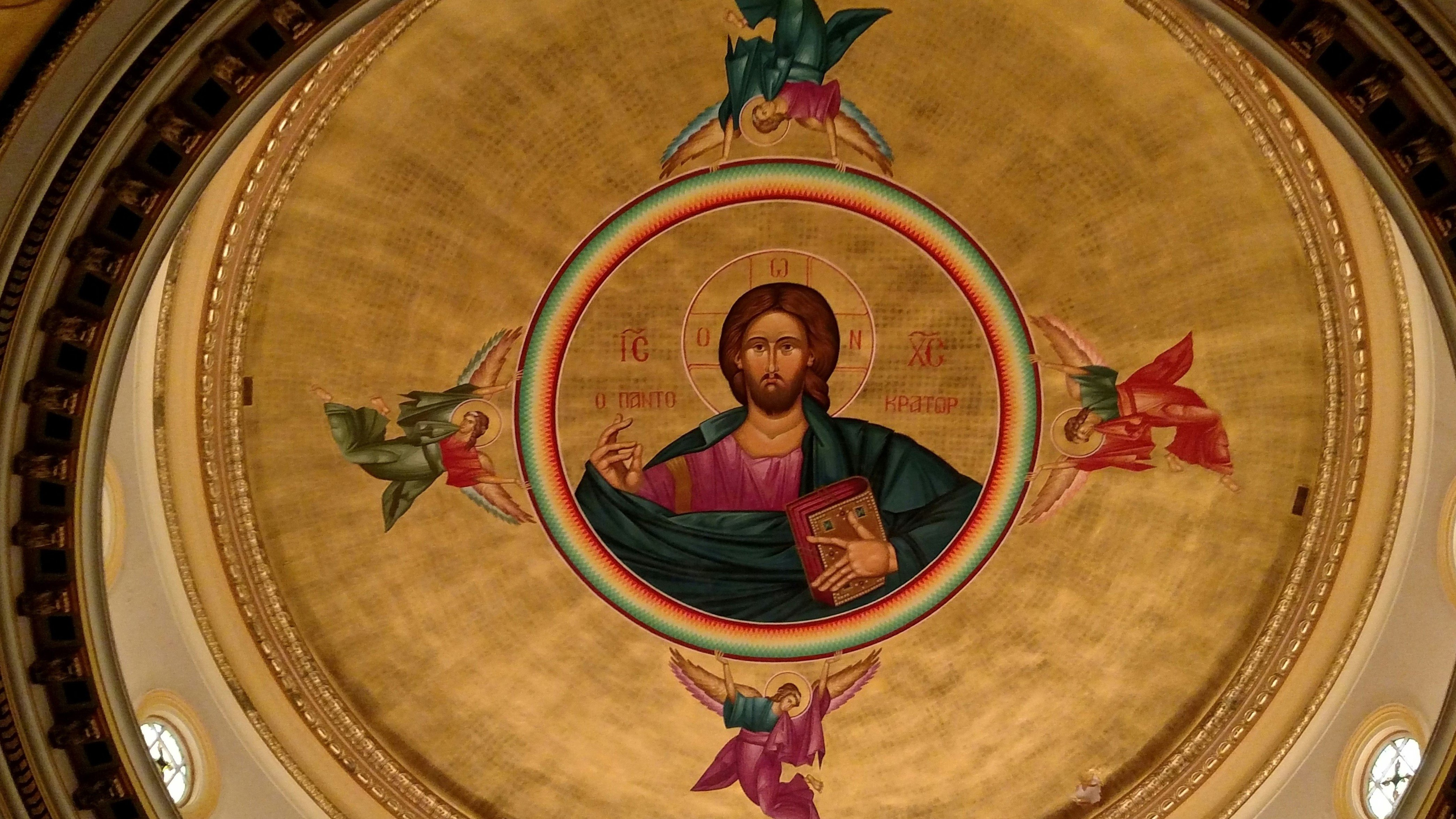 An interior view of the dome, depicting Christ, along with the archangels Gabriel, Michael, Raphael, and Uriel.