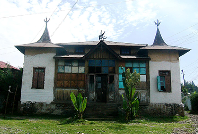 Afenigus Atnafe Residence